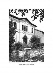 Zaliani teatro