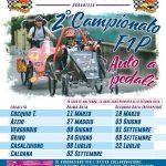 """2° edizione del """"Campionato F1P Auto a Pedali"""""""