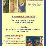 """Azzio Chiesa del Convento -Sabato 24 marzo 2018 ore 20.45 """"Elevazione Spirituale"""""""