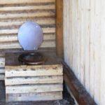 Racconto di Raffaella Mattana -La latrina
