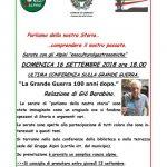 """Gemonio – Domenica 16 settembre 2018 ore 18.00  """"La grande guerra 100 anni dopo"""""""