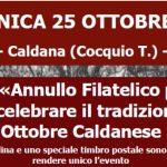 Domenica 25 ottobre 2020 a Caldana al posto della castagnata un annullo filatelico
